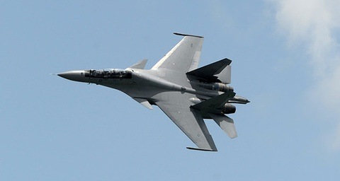 Can canh chien dau co Sukhoi Su-30 cua Nga hinh anh