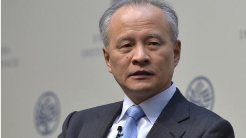 Trung Quoc muon dam phan thay vi 'chien tranh thuong mai' hinh anh