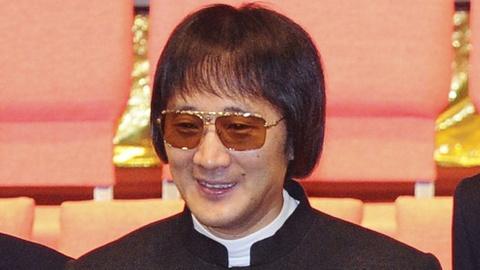 Canh sat Hong Kong bat thu linh hoi Tam Hoang hinh anh