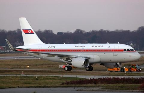 Hang Air Koryo o Malaysia bien mat sau vu Kim Jong Nam hinh anh