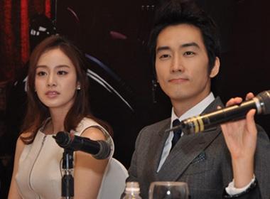 Kim Tae Hee muon tham co do Hue hinh anh