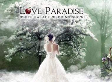 'Love Paradise' - Trien lam cuoi tai White Palace hinh anh