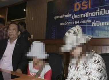 Lo dien 'nhan tinh va con trai' cua su tru tri Thai Lan hinh anh