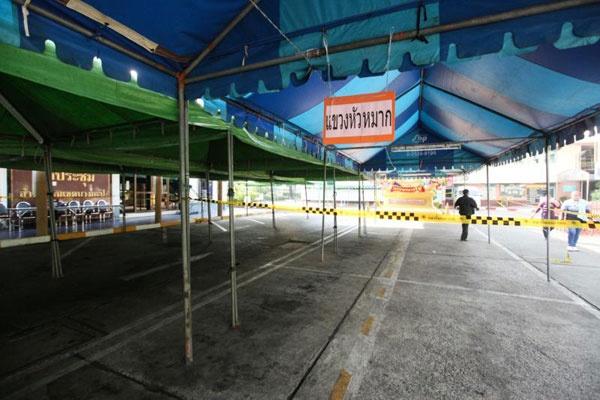 Thai Lan: Huy bau cu tai 9/14 tinh tai mien Nam hinh anh