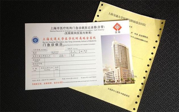 Một tờ giấy chứng nhận khám bệnh của 1 bệnh viện uy tín được làm giả để làm ăn trong mùa World Cup. Ảnh: Taobao/Telegraph.