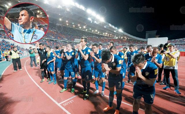 Thai Lan xem trong tran dau voi DTVN hinh anh 1 Thái Lan là đội bóng Đông Nam Á duy nhất chưa thua trận nào tại vòng loại World Cup 2018.