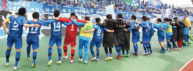 Doi bong cua Cong Phuong tru hang J.League 2 hinh anh
