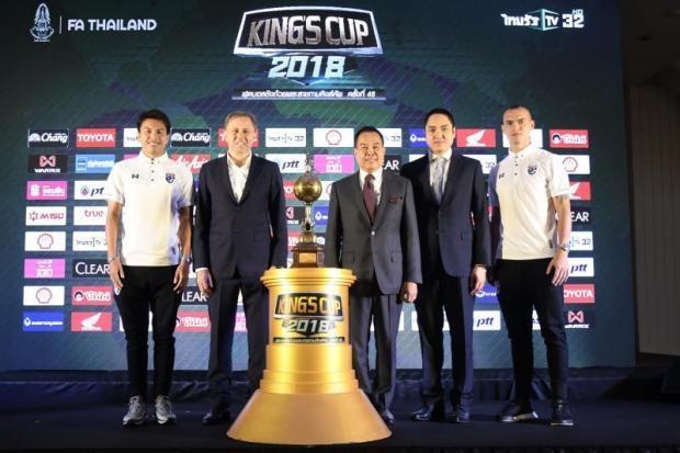 Aubameyang den Thai Lan du King's Cup anh 1
