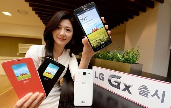 LG GX man hinh 5,5 inch ra mat tai Han Quoc hinh anh