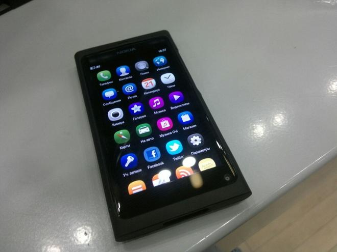 Blog 21h: Nokia chinh thuc khai tu Symbian va MeeGo hinh anh