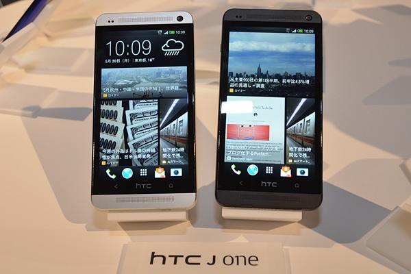 5 smartphone khoa mang Nhat Ban gia tot tai Viet Nam hinh anh
