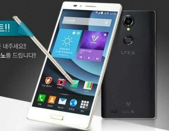 Pantech se ra Pop Up Note canh tranh Galaxy Note hinh anh 1