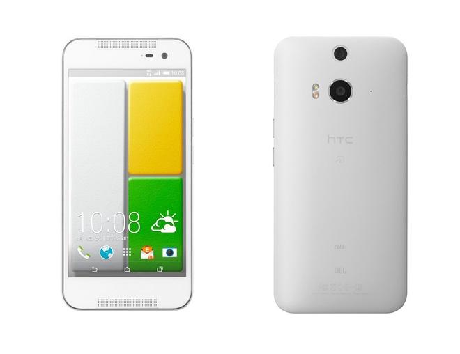 HTC J Butterfly ra mat danh rieng cho thi truong Nhat hinh anh