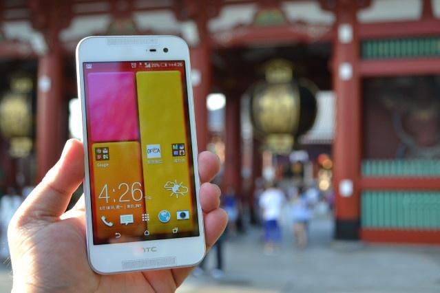 HTC ra mat Butterfly 2 danh cho thi truong chau A hinh anh