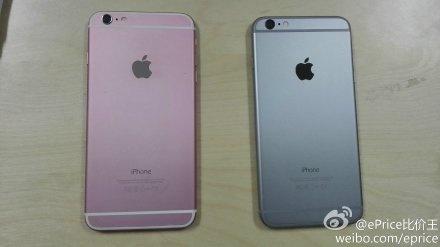 Xuat hien iPhone 6 Plus ban mau hong hinh anh 1