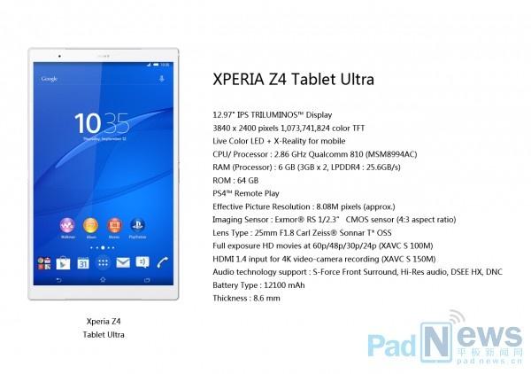 Lo cau hinh khong tuong cua Xperia Z4 Tablet Ultra hinh anh