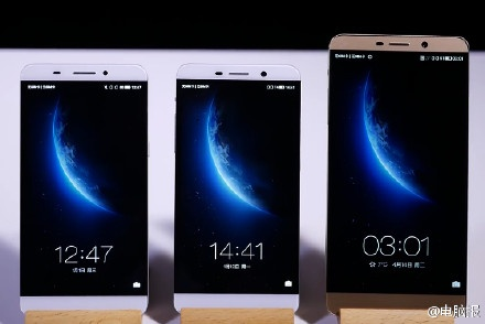 Smartphone khong vien gia bang nua iPhone tu Trung Quoc hinh anh 1 Bộ 3 smartphone mới của LeTV - hãng sản xuất ít tên tuổi từ Trung Quốc.