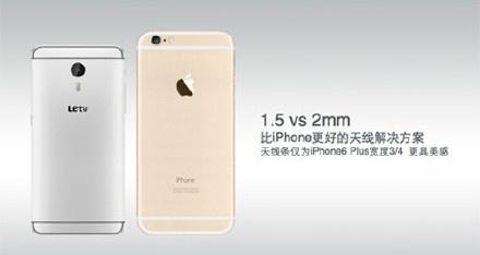 Smartphone khong vien gia bang nua iPhone tu Trung Quoc hinh anh 4 Cùng kích thước màn hình nhưng LeTV One Pro nhỏ gọn hơn nhiều so với iPhone 6 Plus.