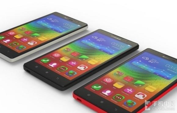 Lenovo tung smartphone RAM 4 GB doi dau Zenfone 2 hinh anh