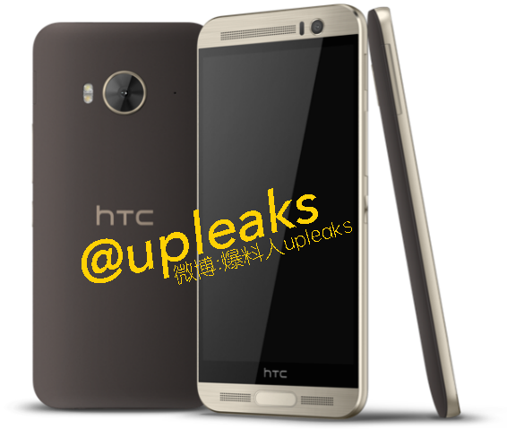 HTC One ME9 lo hang loat anh nong hinh anh