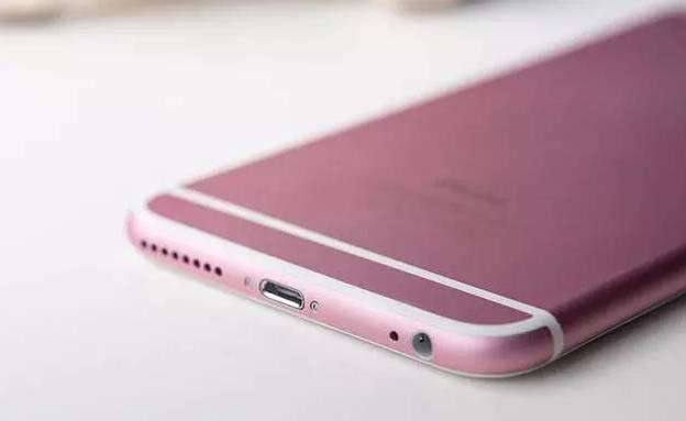 Lo anh iPhone 6S mau hong? hinh anh 2