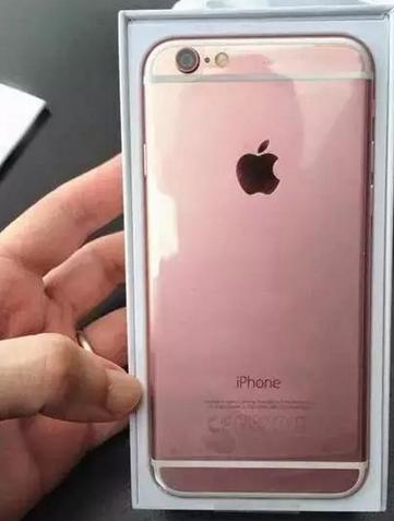 Lo anh iPhone 6S mau hong? hinh anh 5