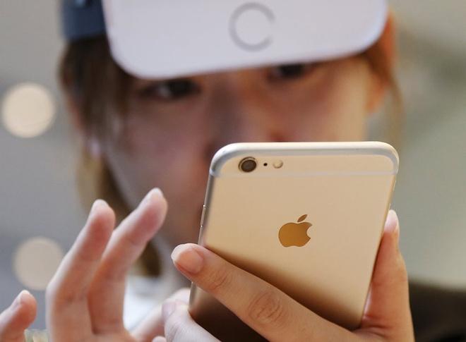 Chinh phu My cung khong xam nhap duoc vao iPhone hinh anh