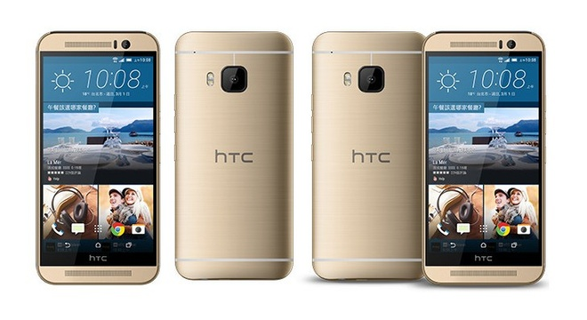 HTC co them ban One M9s gia 390 USD hinh anh 1