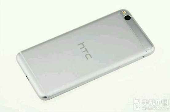 Xuat hien hinh anh HTC One X9 hinh anh