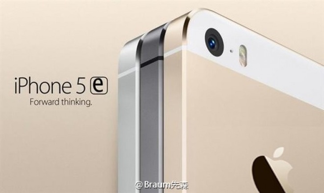 iPhone 4 inch se co ten la 5e hinh anh