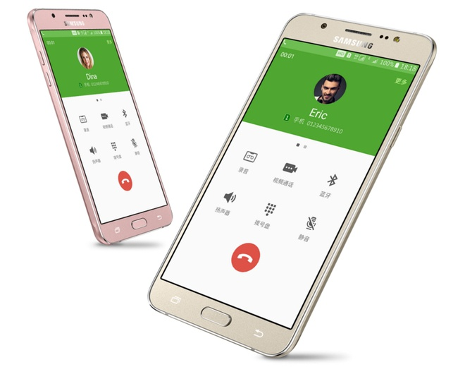 Samsung trinh lang Galaxy J5 va J7 2016 hinh anh 2
