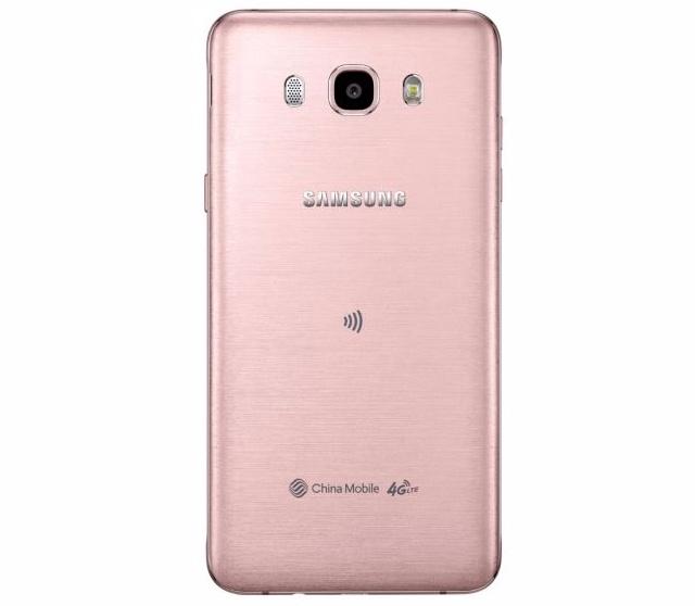 Samsung trinh lang Galaxy J5 va J7 2016 hinh anh 3