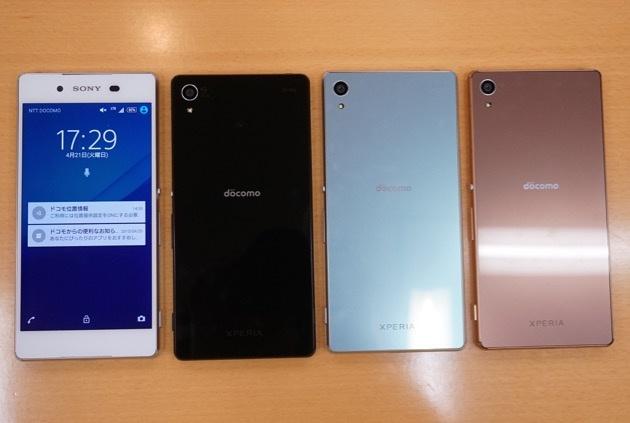 Sony Xperia Z4 khoa mang gia hon 5 trieu tai Viet Nam hinh anh