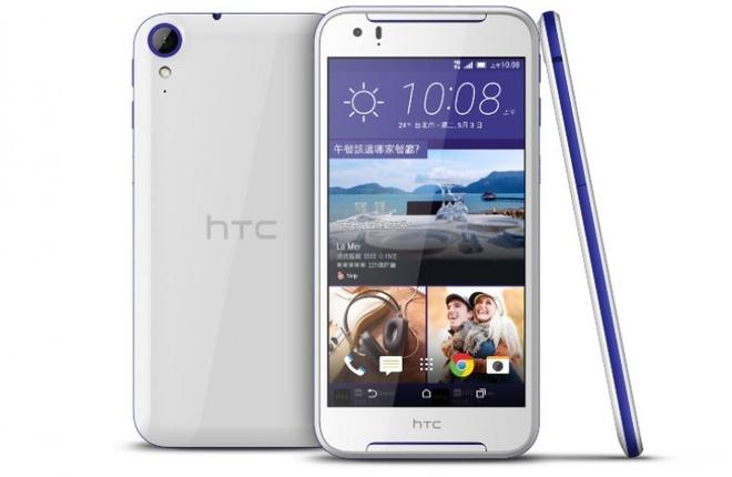 HTC Desire 830 ra mat voi camera OIS, gia hon 300 USD hinh anh 2