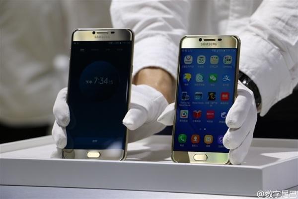 Anh thuc te 2 smartphone sieu mau Galaxy C5, C7 hinh anh 13