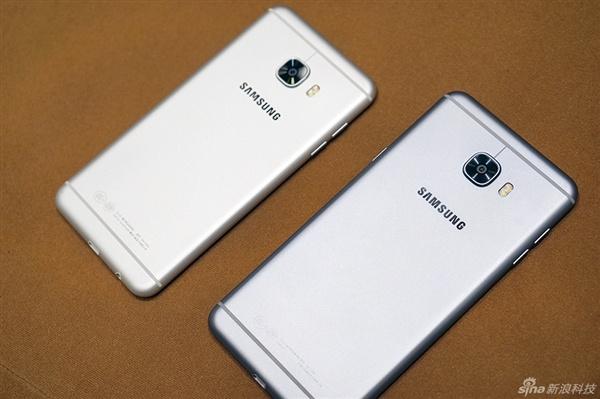 Anh thuc te 2 smartphone sieu mau Galaxy C5, C7 hinh anh 8