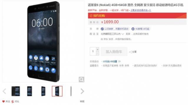Nokia 6 chay hang sau mot phut mo ban hinh anh 1