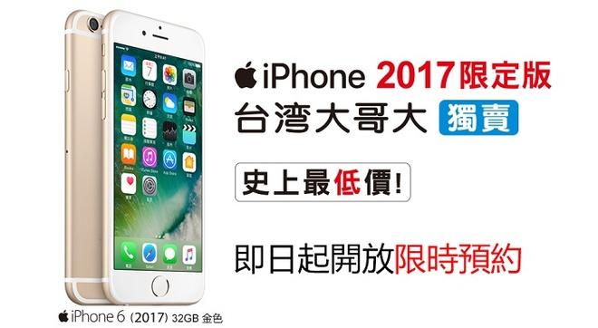 iPhone 6 32 GB ve Viet Nam thang sau, gia 10 trieu dong hinh anh 1