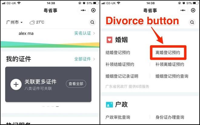 Nguoi dan Trung Quoc da co the xin ly hon qua WeChat hinh anh 1
