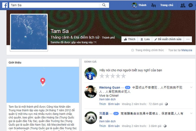 Facebook sua thong tin ve Hoang Sa Truong Sa anh 3