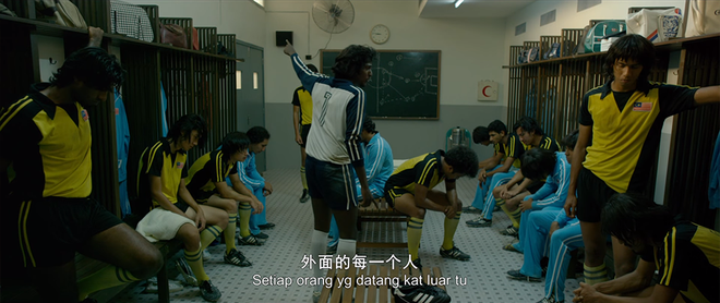 Bong da Malaysia tim lai niem tin tu phim anh hinh anh 2