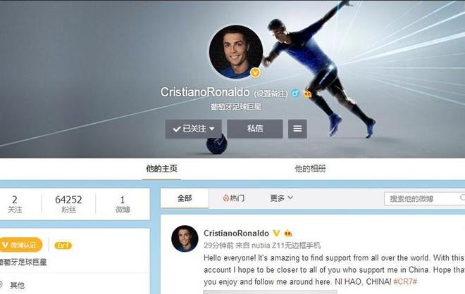 Ronaldo tro thanh ngoi sao so 1 tren mang xa hoi hinh anh 1