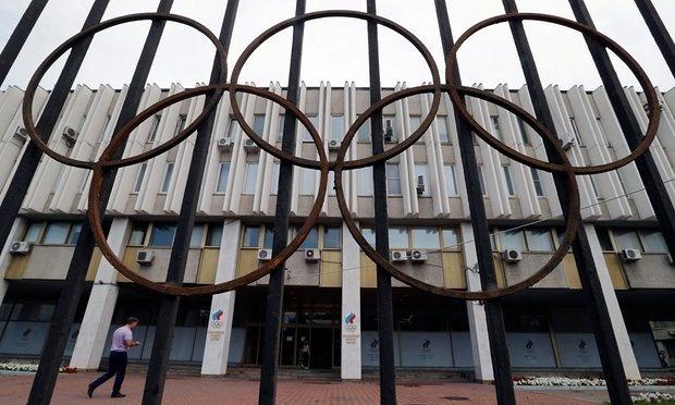 IOC khong cam cua du Olympics cua VDV Nga hinh anh 1