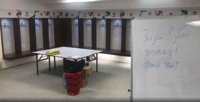 Tuyen Nhat Ban don sach phong thay do sau tran thua Qatar hinh anh 1