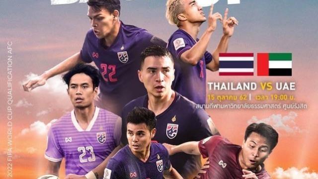 Lucky88 phân tích: Vé trận Thái Lan - UAE được bán sạch