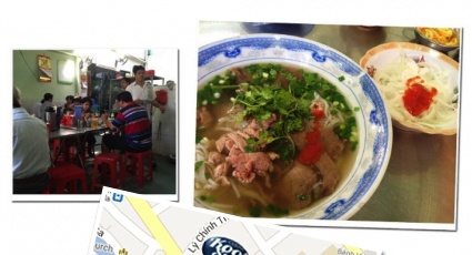 Doc, la, vui cung ung dung check-in Kool Viet Nam hinh anh