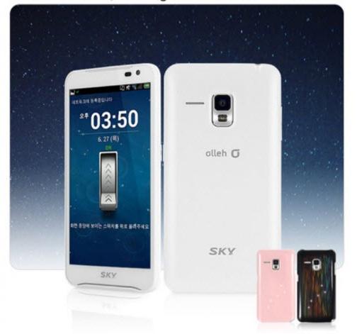 Smartphone hap dan tu Han Quoc hinh anh 6