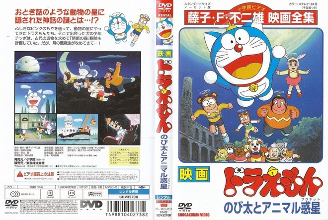 Doraemon da cong pha man anh nhu the nao? hinh anh
