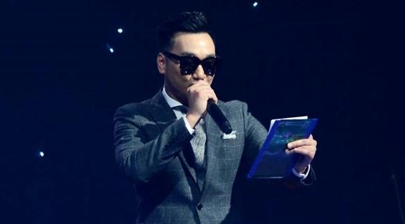 MC Thanh Trung bi che ngay lan dau dan The Remix hinh anh