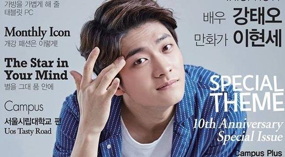 Kang Tae Oh gio ra sao sau phim 'Tuoi thanh xuan'? hinh anh